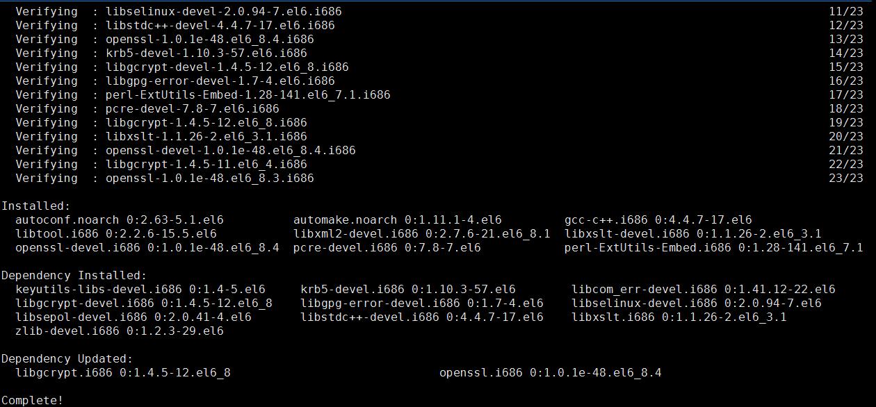 Centos6 8 编译安装LNMP 环境(Nginx+MySQL+PHP) - 咖啡与代码